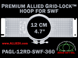 SWF-Hoops-Embroidery-Frames-Allied-Grid-Lock-PRM-12-cm-360